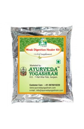 Weak Digestion Healer Kit