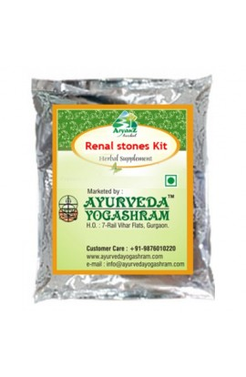 Renal stone cure kit