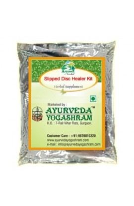 Slipped Disc Healer Kit
