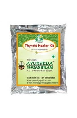 Thyroid Healer Kit