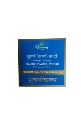 Swarna Parpati