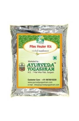 Piles Healer Kit