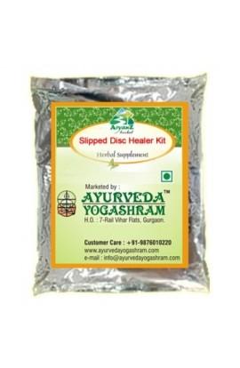Slipped Disc Healer Kit